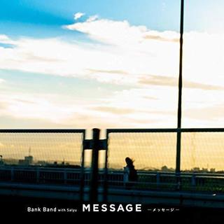 Bank Band MESSAGE-メッセージ-.jpg