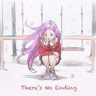 RUANN There's No Ending.jpg