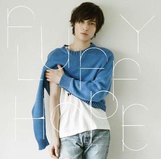 阪本奨悟 FLUFFY HOPE.jpg